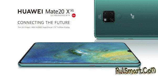 "Huawei Mate 20X 5G: топовый смартфон, который ""порвёт"" Samsung на клочья"