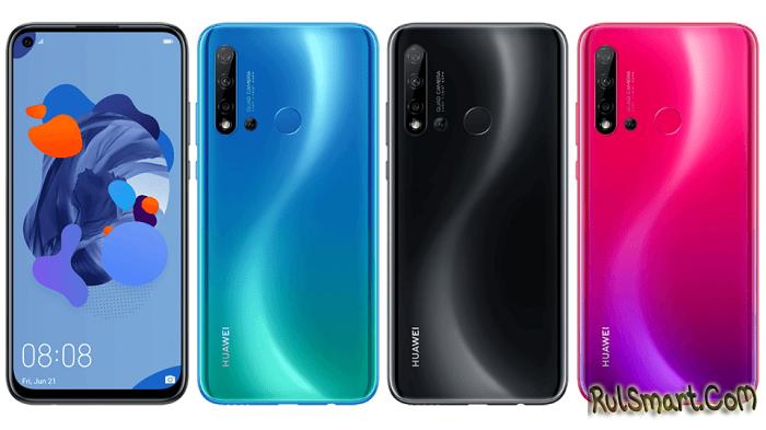 Huawei P20 Lite (2019): доступный смартфон с топ-дизайном и мега-фишками
