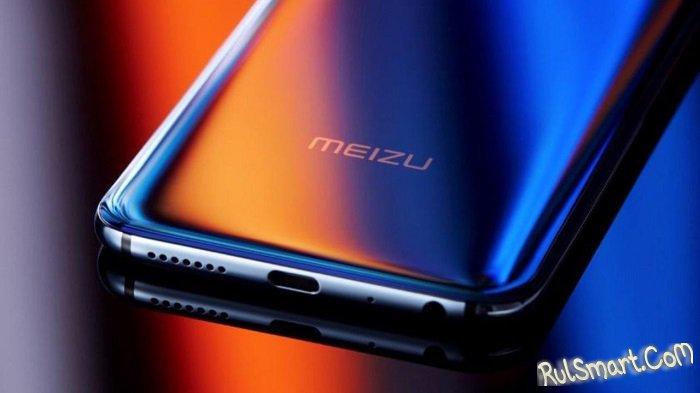 Meizu 16Xs: рассекречены характеристики самого ожидаемого смартфона