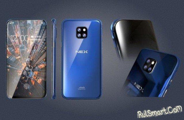 Vivo NEX 2: первый в мире смартфон со съёмной камерой поражает воображение