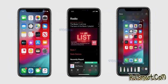 iOS 13: секретные скриншоты потрясающего обновления от Apple
