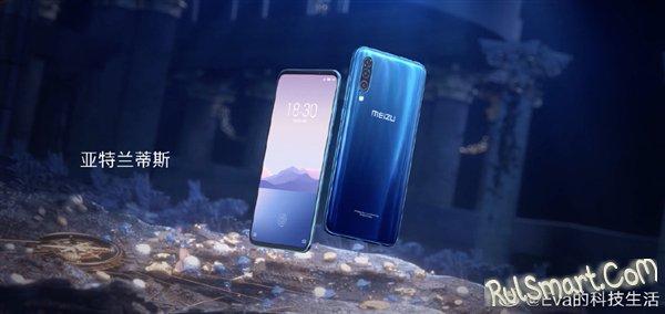 """Meizu 16Xs: вышел новый супер-смартфон, который """"порвёт"""" Xiaomi"""