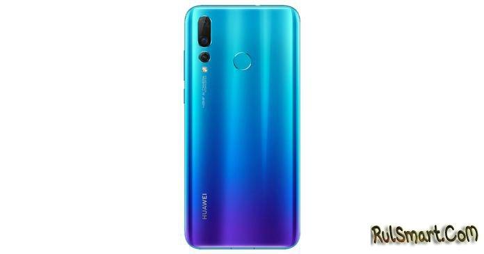 Huawei Nova 5i: доступный и мощный смартфон, который затмит всех и вся