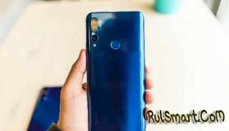Huawei Y9 Prime (2019) получит селфи-перископ и кое-что еще