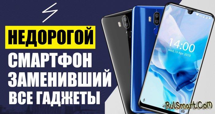 OUKITEL K9: огромный дисплей, супербыстрая зарядка и низкая цена (видео)
