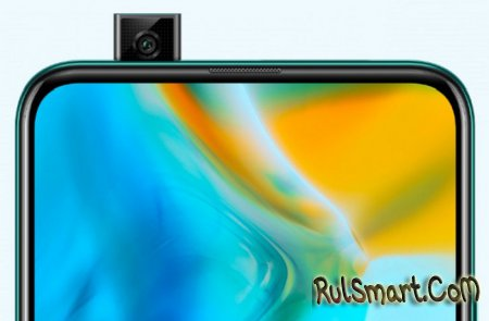 Huawei Y9 Prime: очень крутой смартфон, который Вам по карману