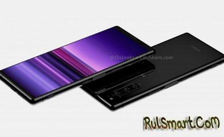 Sony Xperia 2: топ-смартфон с брутальным дизайном (характеристики)