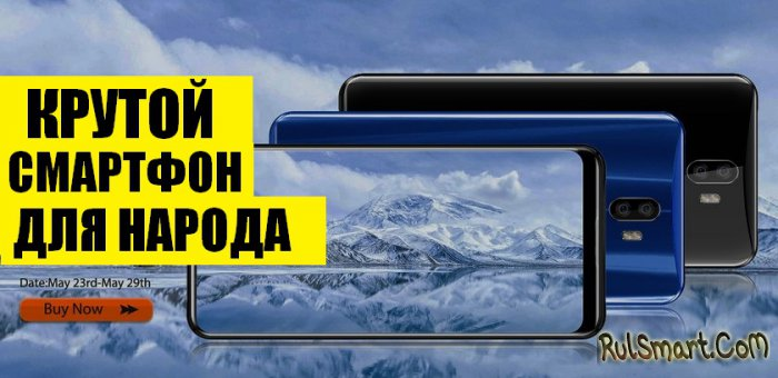 OUKITEL K9: огромный смартфон для народа резко обвалился в цене на Ali