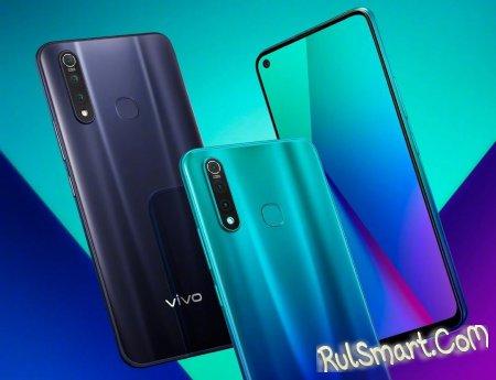 Vivo Z5x: дешёвый смартфон-ракета, который порвет всех
