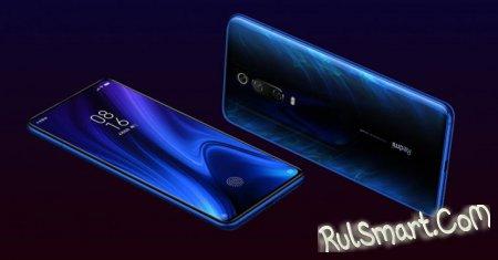 """Xiaomi Mi 9K Pro: топовый смартфон, который """"уничтожит"""" все флагманы"""