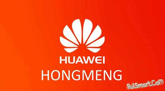 Huawei Mate 30 Pro: убийственный флагман на новой операционной системе