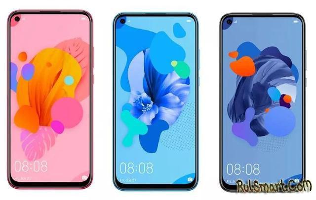 """Huawei Nova 5i: секретно недорогой смартфон, который """"нагнёт"""" Samsung"""