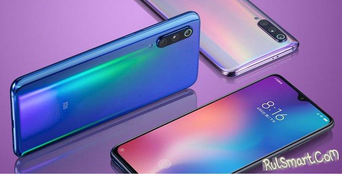 Xiaomi Mi 9X: крутой смартфон с тройной камерой и экранным сканером