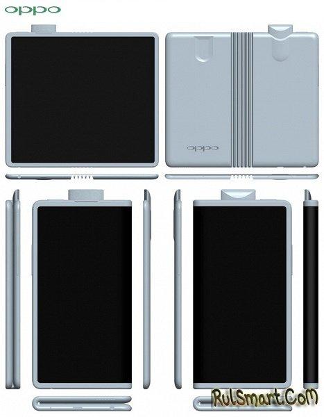 Смартфон Oppo с гибким экраном и выдвижной камерой «порвал» Samsung