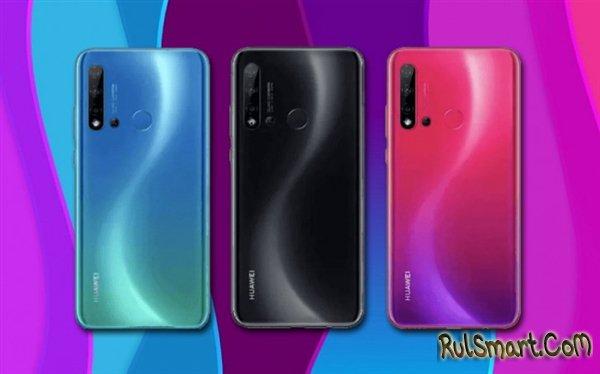"""Huawei Nova 5i: невероятный смартфон, который """"накажет"""" Sasmung и Xiaomi"""