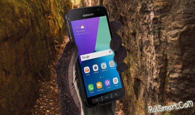 Samsung Xcover 4s: неожиданный защищенный смартфон, который Вас удивит