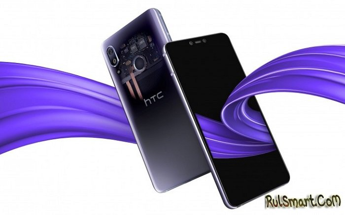 HTC U19e и HTC Desire 19+: злые смартфоны для простого народа и кое-что еще