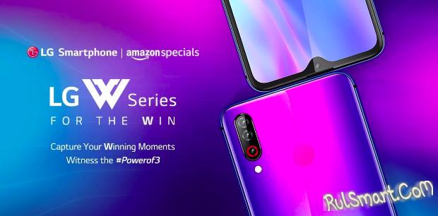 """LG W: крутой смартфон, который был """"украден"""" у Xiaomi Redmi"""