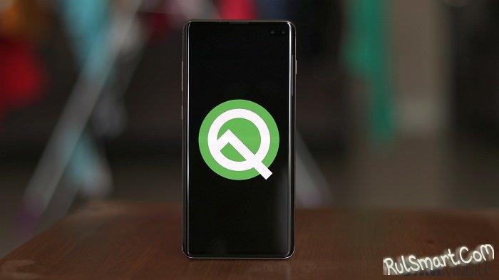 Какие смартфоны Samsung первыми получат обновление до Android 10 (список)