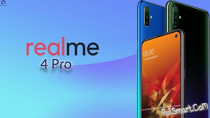Realme 4 Pro: самый дешевый среди самых крутых смартфонов (видео)