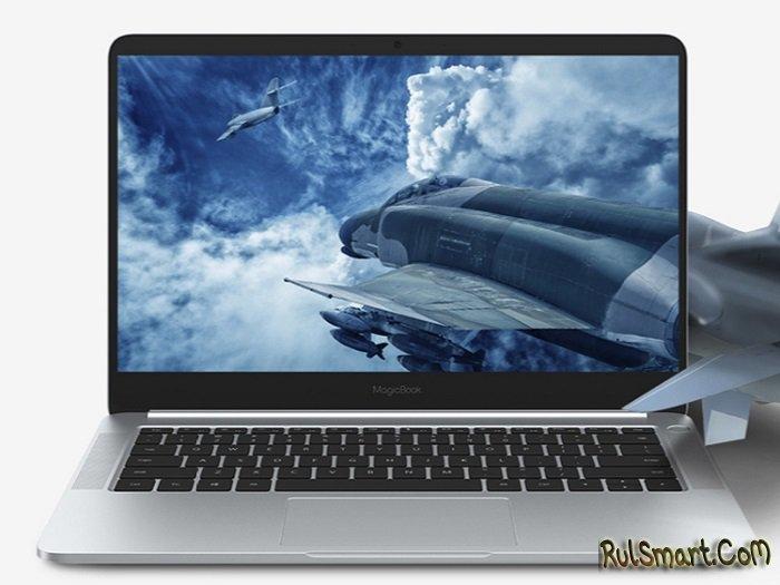 """Honor """"порвала"""" Apple, выпуская большой ноутбук в пику Macbook"""