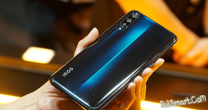 iQOO 5G: первый в мире смартфон со 120 Вт космической зарядкой