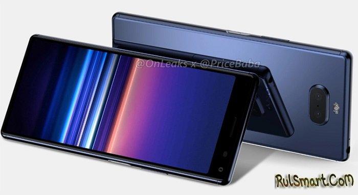 Sony Xperia 20: самый длинный смартфон, который шокировал мир