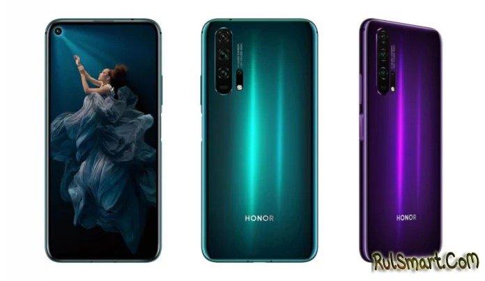 """HONOR 20 Pro: новый топ-смартфон, который """"порвал"""" санкции США"""