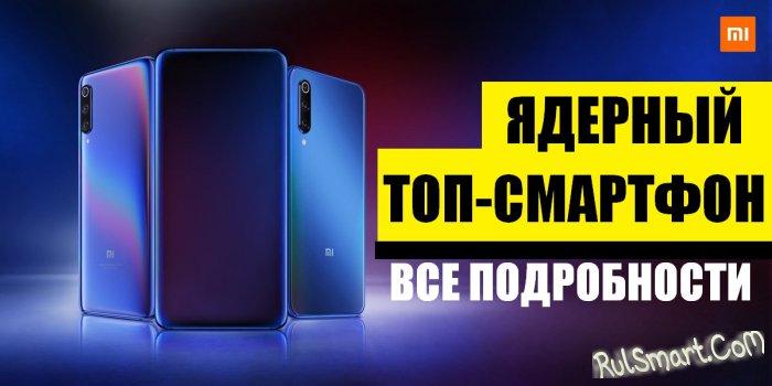 Xiaomi Mi 9T Pro (Redmi K20 Pro): фантастический суперсмартфон для народа