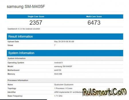 "Samsung Galaxy M40: дешевый смартфон, который ""порвет"" дорогие (Geekbench)"