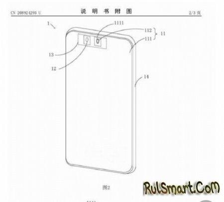 """Смартфон Xiaomi со встроенной камерой в экран """"убил"""" Samsung"""