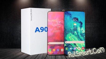 Samsung Galaxy A90: разочаровывающий недофлагман