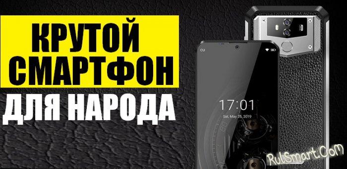 OUKITEL K12: дешевый, но мощный смартфон с аккумом 10 000 мА/ч (тест)