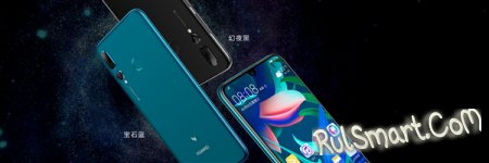 Huawei Maimang 8: недорогой смартфон с дзен-камерой и Turbo-мощностью