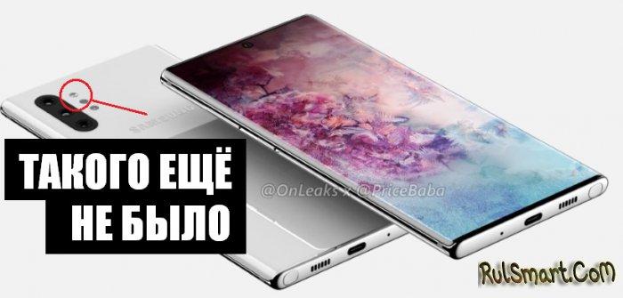 Samsung Galaxy Note 10 Pro: лучший топ-смартфон межгалактической крутости
