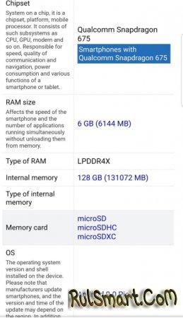 "Samsung Galaxy M40 ""разорвёт"" на клочья Xiaomi Redmi Note 7 Pro"