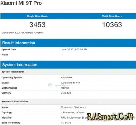 Xiaomi Mi 9T Pro удивил всех своей мощностью в Geekbench