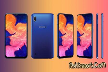 Samsung Galaxy A10e: недорогой смартфон с 512 ГБ памяти и интересной фишкой