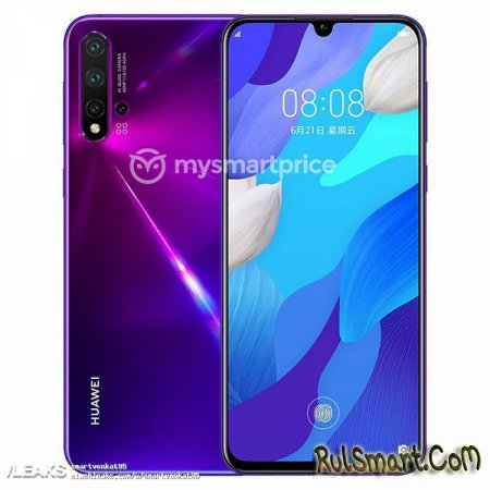 Huawei Nova 5 Pro: крутой смартфон, которого Вы еще никогда не видели