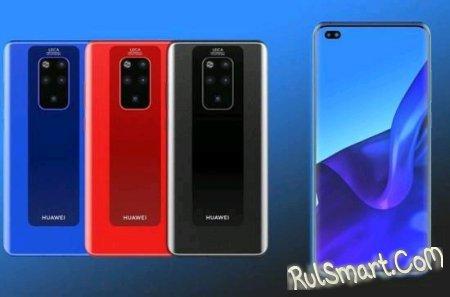 """Huawei Mate 30 Pro: """"миллион"""" камер, """"мгновенная"""" зарядка и поддержка 5G"""