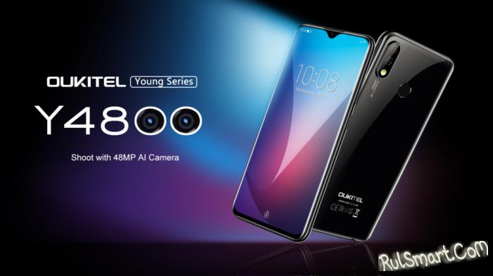 OUKITEL Y4800 «порвал» Xiaomi Redmi Note 7: недорогой и для народа