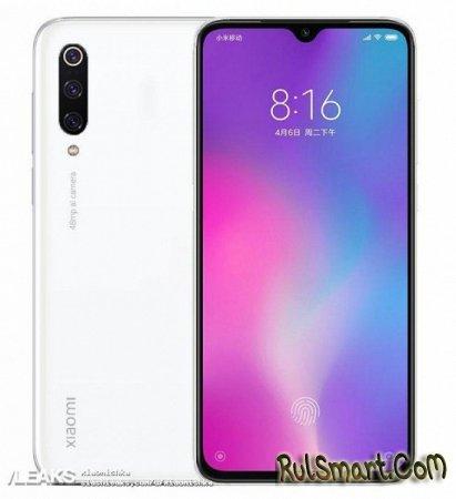 Xiaomi CC9: доступный смартфон с мощной начинкой (оф. рендеры)