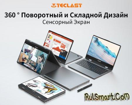 Teclast F5 R: неожиданно недорогой ноутбук для народа