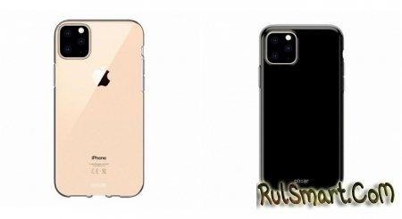 iPhone 11 Max: дизайн нового айфона шокировал фанатов Apple