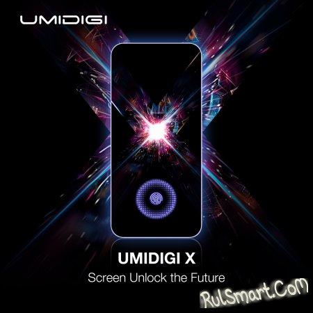 UMIDIGI X: бюджетник, который убьет Redmi K20