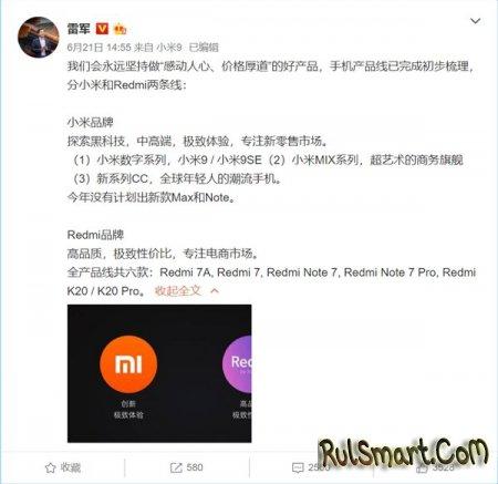 Xiaomi Mi Mix 4: слишком невероятный смартфон, чтобы в это поверить