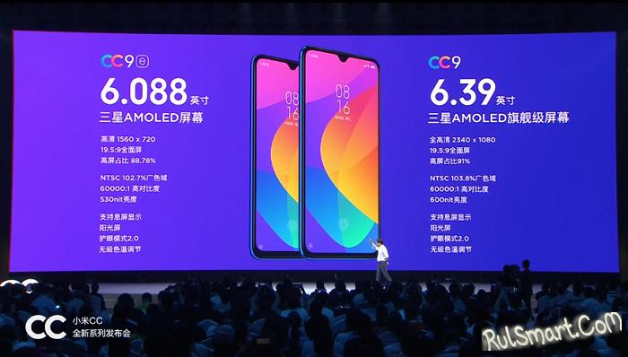 Xiaomi CC9e: дешевый смартфон с невероятно крутой камерой