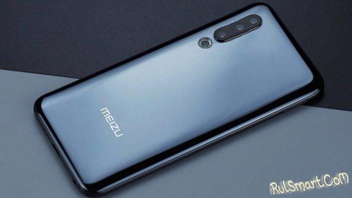 Meizu 16s Pro: лучшая тройная камера среди смартфонов