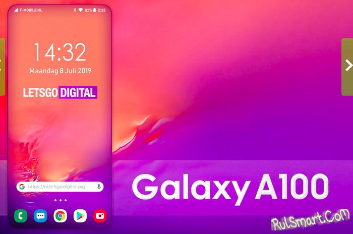 """Samsung Galaxy A100: сенсационный смартфон с реально """"волшебным"""" экраном"""