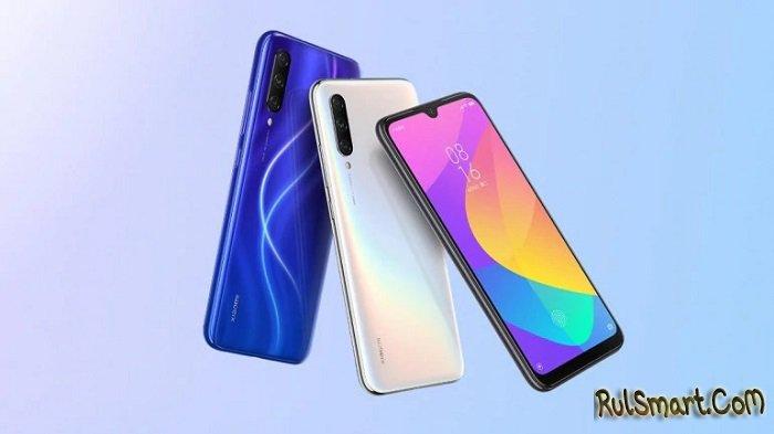 Xiaomi CC9e — самый дешевый смартфон с памятью UFS 2.1 и не только